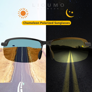 Intelligent Polarized Photochromic Sunglasses Day Night Vision Goggles Driver Eyeglasses Men Women Yellow Lens Driving Glasses car driver goggles anti uva polarized sun glasses driving night vision lens clip on sunglasses interior accessories