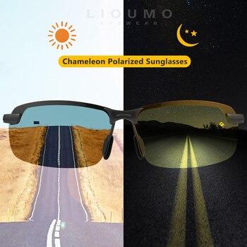 Intelligent Polarized Photochromic Sunglasses Day Night Vision Goggles Driver Eyeglasses Men Women Yellow Lens Driving Glasses