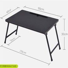 60*40CM Folding Laptop Table Lazy Notebook Table Portable Bedside Table Modern Learning Desk