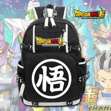 Dragon Ball Z Laptop Backpack Travelbag ( 22 styles)