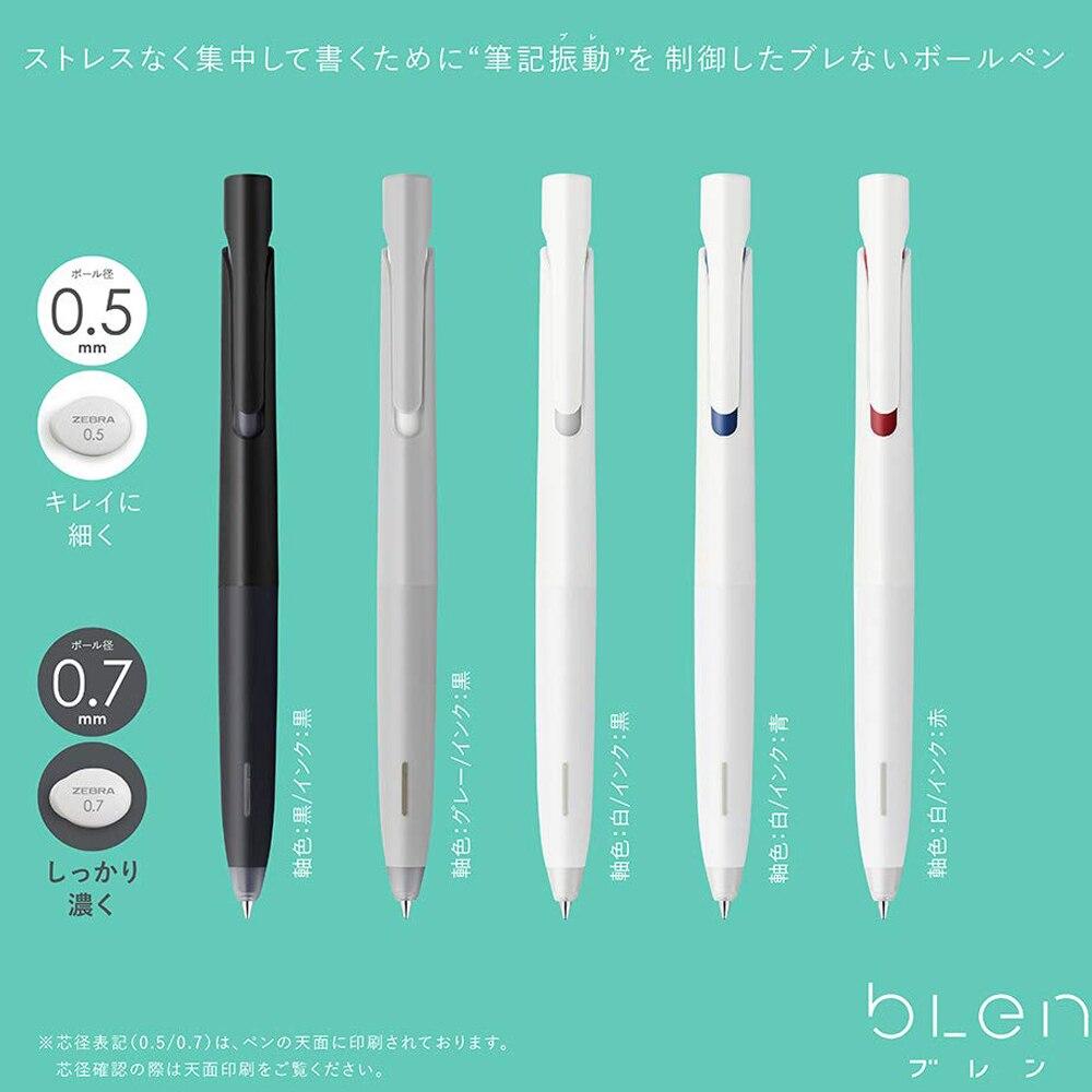 Japão ZEBRA BAS88 Blen Caneta Esferográfica Baixo Centro de Gravidade-secagem Rápida Caneta Esferográfica 0.5/0.7 milímetros Prêmio -winning Produtos