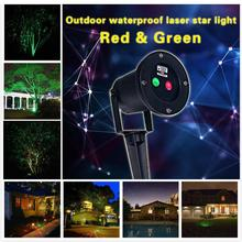 five star  110v -220v us/EU plug Outdoor Laser Christmas Lights, Star Projector  for holiday decoration  wedding decoration