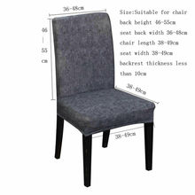New Comfortable Wrinkle Resistant Spandex Chair Hood Removable Stretch Dining Room Wedding Banquet Covers