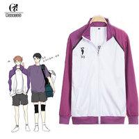 ROLECOS Anime Haikyuu!! Uniform Shiratorizawa Academy Volleyball Club Uniform Men Boy Jacket Clothes Cosplay Costumes