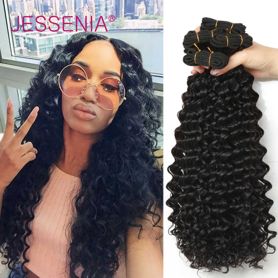 Jessenia Human Hair Bundles Brazilian Hair Weave Bundles Brazilian Hair Deep Wave Curly 3/4 pcs 100% Remy Hair Extensions