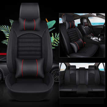 kalaisike Leather plus Flax Universal Car Seat covers for Volkswagen all models polo golf tiguan Passat B6 B5 Phaeton caddy
