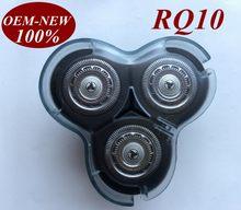 Сменная головка для бритвы Philips RQ10, RQ12, RQ11, RQ1178, RQ1180, RQ1185, RQ1195, RQ1150X, RQ1160CC, RQ1160X, sh70, sh90, 1 шт.