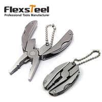 Flexsteel Silver Stainless Steel Multi Function Folding Pocket Tools Mini Plier Knife Keychain Set
