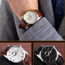 Skmei Gold Dial Watch Steel Men s Quatrz Leather Luxury