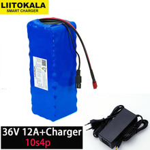 цена на 36V 12Ah 10A 10.4ah 18650 Lithium Battery pack 12000mAh Motorcycle Electric Car Bicycle Scooter with BMS+ 42v 2A Charger