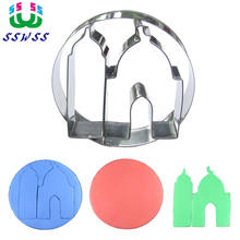 Muslim Worship Offerings Cake Decorating Fondant Cutters Tools,Mosque Puzzle Cookie Baking Molds,Direct Selling