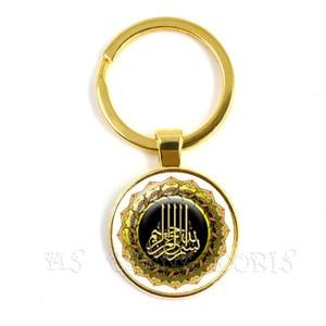 Image 2 - 황금 도금 하나님 알라 유리 카보 숑 키 체인 여성 남성 쥬얼리 중동/이슬람/이슬람 아랍 아메드 친구를위한 선물