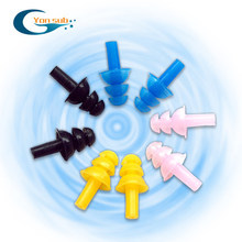 YonSub authentic earplugs nose clip swimming goggles ear set essential necessities of silica gel