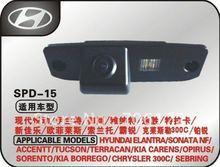car rear view camera reverse backup for Hyundai Elantra Sonata NF Accentt Tucson Terracan Kia Carens