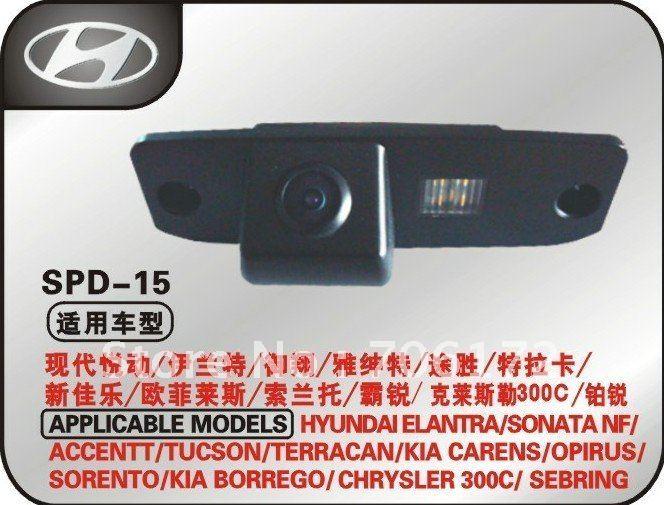 car rear view camera reverse backup for font b Hyundai b font Elantra Sonata NF Accentt