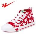 DOBLE ESTRELLA de Los Niños Zapatos de Deporte de Alta Ayuda Niños Zapatos Cómodos con cordones zapatos Con Cremallera Del Otoño Del Resorte Zapatillas de Deporte Al Aire Libre