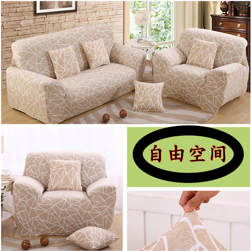 Popular Printed Sofa Covers Buy Cheap Printed Sofa Covers