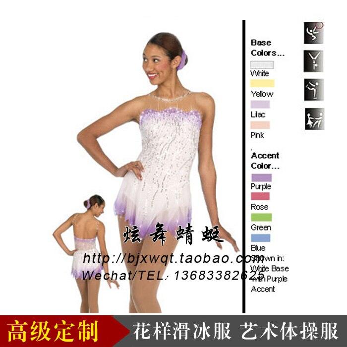 Professional Customized Game Dedicated Skating Clothing Suits Skating Skirts of Rhythmic Gymnastics