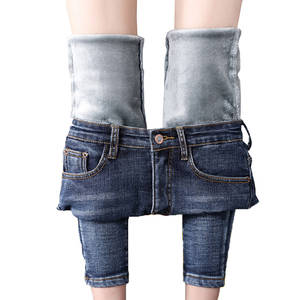 Women Winter High Waist Trousers Female Jeans Skinny