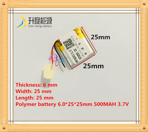 Lithium-Polymer-Battery 500mah 602525 MP4 with Protection-Board for MP3 GPS Digital-Products