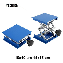 10x10cm 15x15cm Metal Lift Working Stage Adjustable Height Square Stand Manual Control Laboratory Lifting Platforms