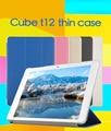 """Новые! Высокое качество Бесплатная доставка в исходном тонкий pu чехол для 10.1 """"Куб t12 Tablet PC, Cube t12, Куб t12 Крышка"""