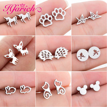 Hfarich Lovely Dog Stainless Steel Earrings for Women Fashion Cat Hedgehog Mickey Bird Rabbit Paw Earrings Simple Jewelry
