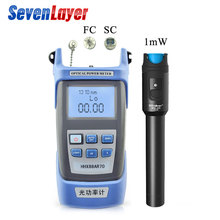 лучшая цена 2 In1 FTTH Fiber Optic Tool Kit Fiber Optical Power Meter -70 + 10dBm and 5km 1mW Visual Fault Locator Fiber optic test pen