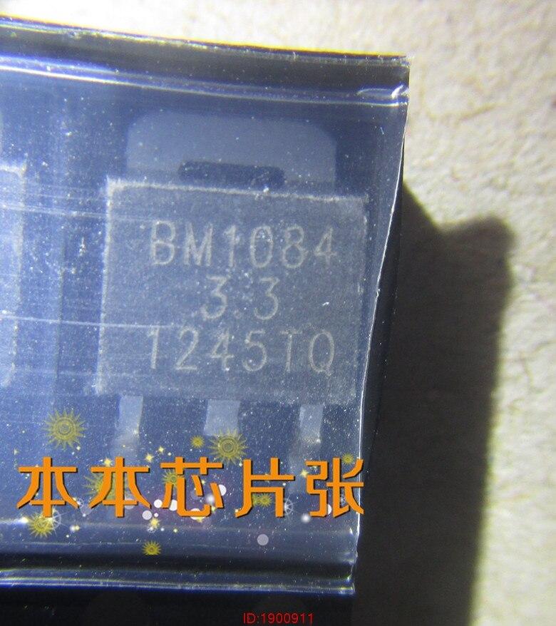 1pcs/lot BM1084-3.3 BM1084 TO-252
