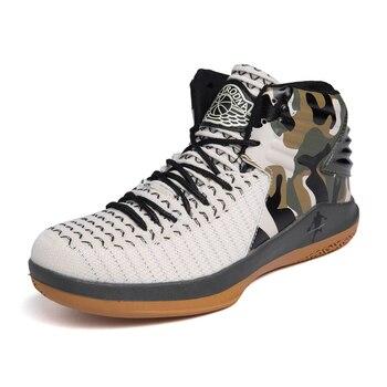 d695ddbb31 Nuevos zapatos de baloncesto de Lebron James con relleno superior con  cordones a prueba de golpes para pareja de deportes al aire libre atléticos  de ...