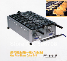 Free shipping Gas type 6 pcs fish Taiyaki grill fish waffle maker machine snacks machine