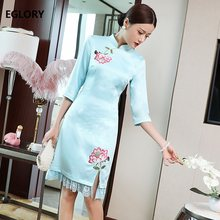 Top qualité marque chinois Qipao robe femmes luxueux broderie dentelle Patchwork 3/4 manches moulante gaine rose bleu robe XXL(China)
