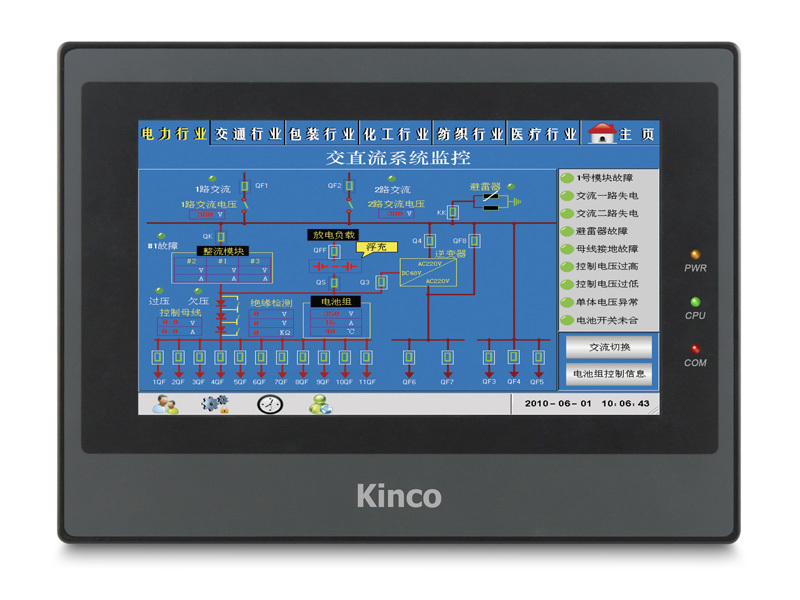 Original Kinco MT4414T HMI Touch Panel with Program Cable & Software, 7'' 16:9 TFT Display, 2 COM Ports,RS232/RS485-2/4 new original kinco mt4434te hmi with program cable