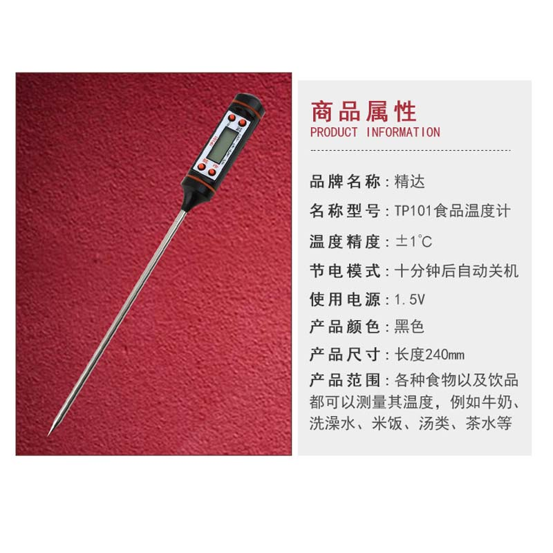 Image 2 - meat thermometer Temperature Gauges Digital Kitchen BBQ Thermometer Electronic Cooking Food Thermometer Water Milk Kitchen Tools-in Temperature Gauges from Home & Garden