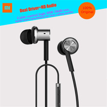2016 NEW Fashion Original For Xiaomi Hybrid Dual Drivers Wired Control Earphone With Mic for Mp3 Mp4 Player