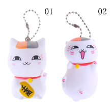 Natsume Yuujinchou Nyanko Sensei Cat Vinyl Schlüsselanhänger Action-figur Kinder Spielzeug Keychain Frauen Key Cap Cute Japanese Anime(China)