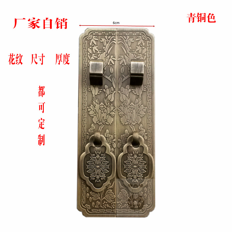 Special offer! Chinese antique bookcase wardrobe door handle cabinet handle copper handle door handle furniture of Ming and Qing new antique boutique drawer bookcase wardrobe door art cabinet handle solid brass l 148mm