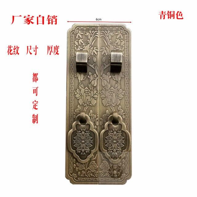 speciale aanbieding chinese antieke boekenkast kledingkast deur kast handvat koperen handvat deurklink meubilair van ming