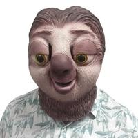 1ピースナマケモノ動物ヘッドフルフェイスマスクラテックス大人