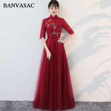 BANVASAC High Neck 2018 Lace Appliques A Line Long Evening Dresses Vintage Party Half Sleeve Bow Sash Prom Gowns
