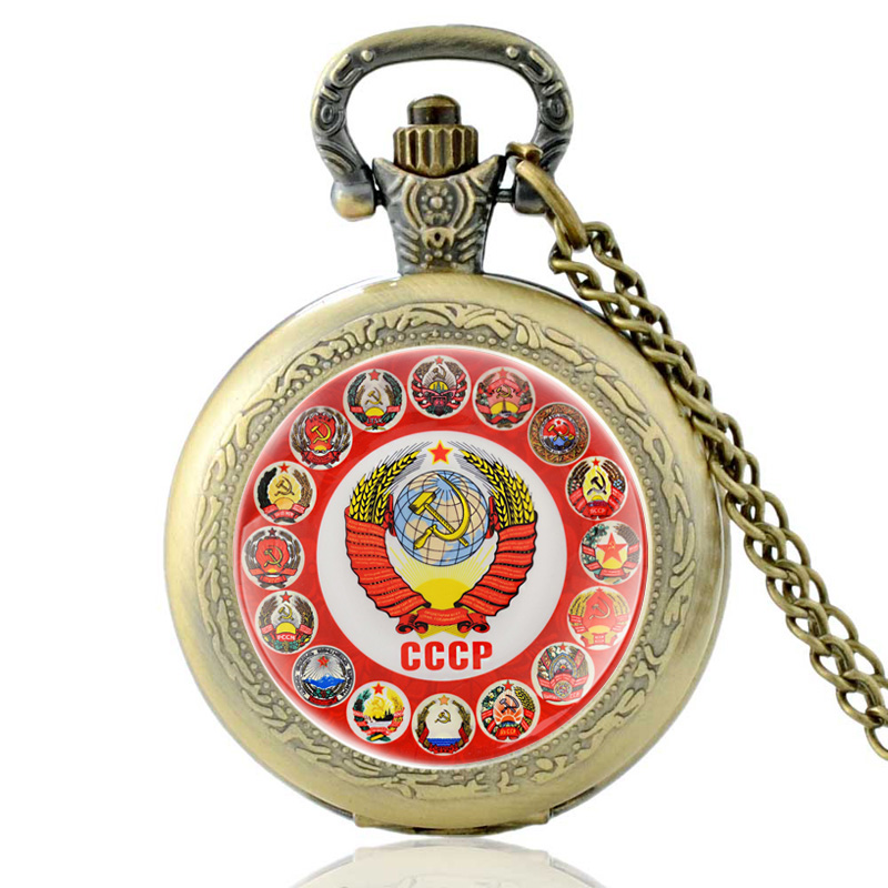 Vintage Bronze Classic Russia Soviet Sickle Hammer Quartz Pocket Watch Retro Men Women CCCP Pendant Necklace Watches
