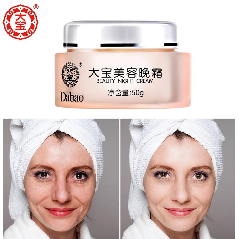 цена Dabao Skin Care Night Cream Nourishing Moisturizing Skin Protect Anti Oil Anti Aging Before Sleep After Make Up Fix Damage