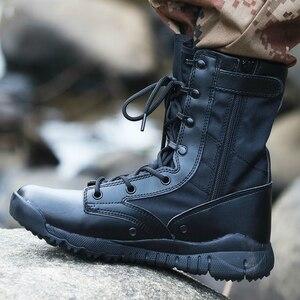 Image 1 - Jesień Ultra lekkie męskie buty taktyczne siły specjalne buty wojskowe męskie Outdoor wodoodporne antypoślizgowe buty górskie buty do podróży