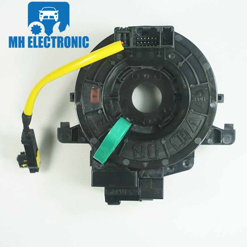 MH ELECTRONIC New For Subaru Forester WRX 83196 FJ000 83196FJ000 Free Shipping