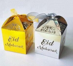 Image 3 - OurWarm EID Mubarak Contenitore di Regalo Musulmano Festival Decor Banner di Luci a Sospensione In Legno Musulmano Islamico di Preghiera Zerbino Ramadan Kareem Del Partito