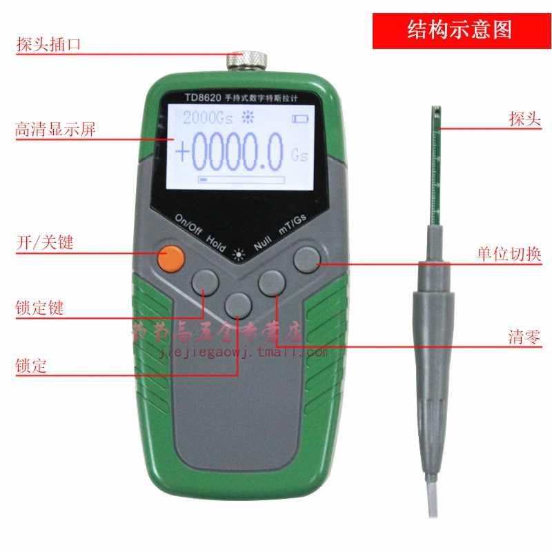 0 01 high precision hand held digital Tesla meter DC magnetic field double  unit conversion Gauss meter