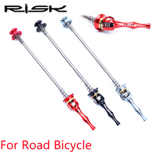 Fighter Ultralight Titanium TI QR Road Bike Quick Release Skewer lever Road Bicycle Cycling Hub 100m-130mm Quick Release