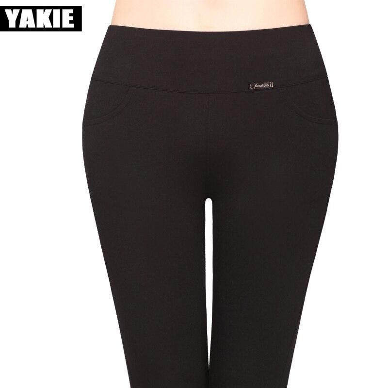 2017 summer women   pants     capri   cotton skinny slim stretch high elastic waist pencil   pants   female trousers pantalon femme XXXXL