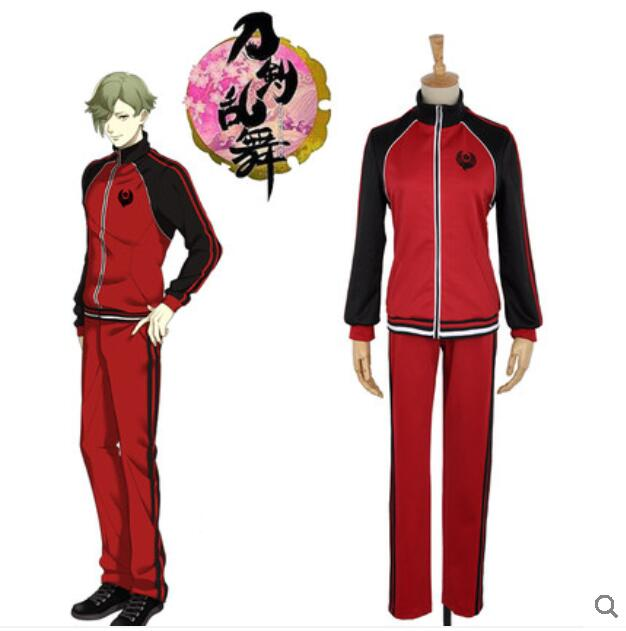 Touken Ranbu Online Cosplay Uguisumaru Halloween Anime Game Cartoon Man Female Daily sportswear Cosplay Costume