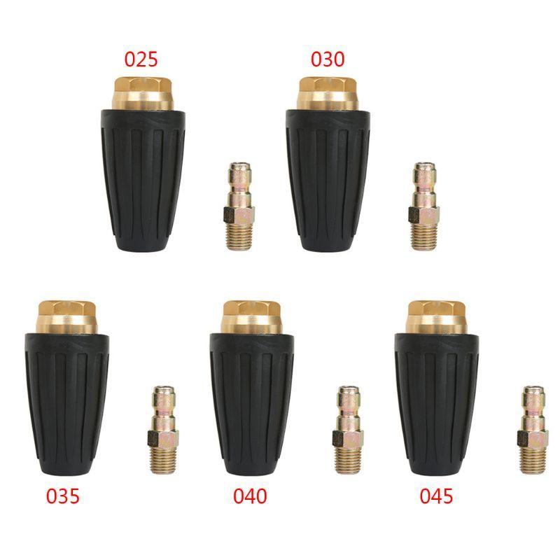 Вращающаяся турбо насадка для мойки высокого давления 1/4 дюйма, распылительный наконечник 2,5-4 GPM 3600PSI E